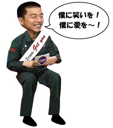 100日_03.jpg
