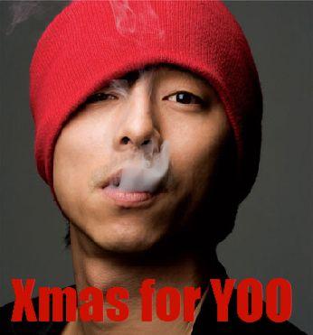 2008Xmas-yoo.jpg